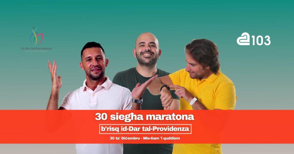 103 Marathon 2020